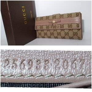 Authe Gucci GG Canvas Leather Wallet +Box Gorgeous